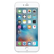 Apple iPhone 6S PLUS 64GB Cep Telefonu (Apple Türkiye Garantili)