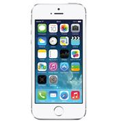 Apple iPhone 5S 16GB Cep Telefonu